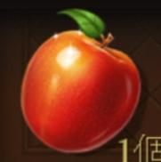 ヒドゥンシティ 赤いリンゴ