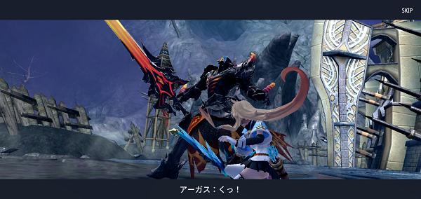幻想神域2 導入アニメ