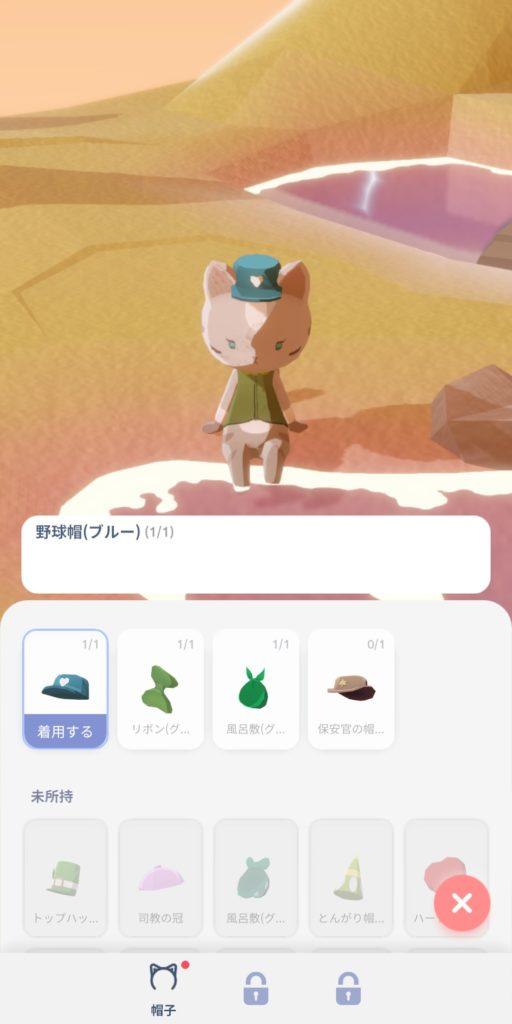 ねこよりの旅行者の帽子