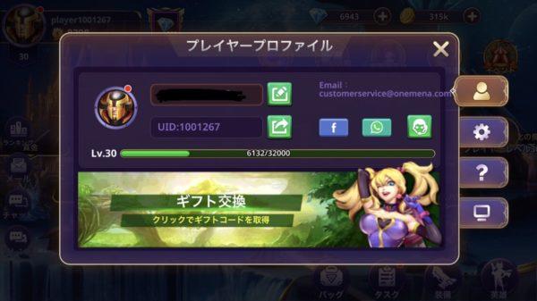 D-MENのプレイヤープロファイル画面
