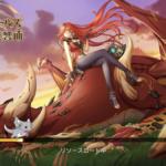 ドラゴン&ガールズ交響曲のリセマラ最強キャラクターランキング。