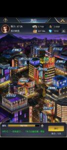 欲望都市の歓楽街