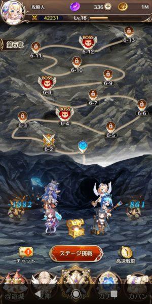 女神降ろしのステージ画面
