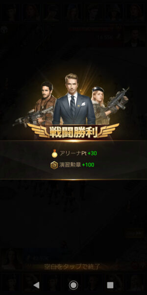 極道市長の戦闘勝利