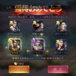【大戦国志】リセマラ最強キャラクター・武将ランキング【リセマラ攻略】