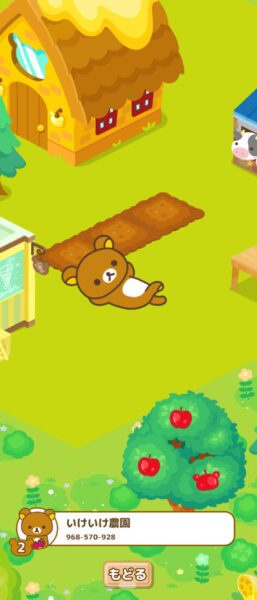 リラックマ農園で寝そべっているリラックマ