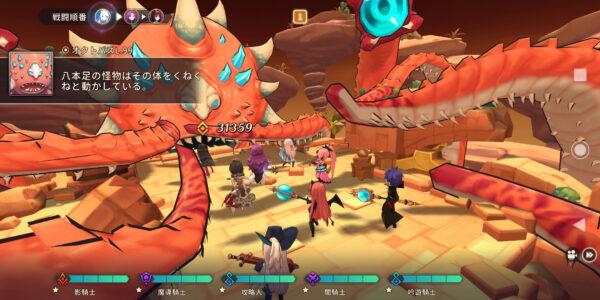 ナイトコアユニバーサルの戦闘画面