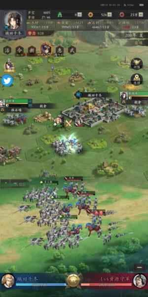 三国志グローバルの戦闘画面