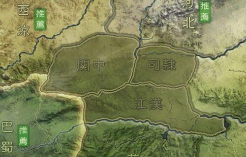三国志真戦の真ん中の州