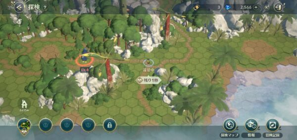 ニノ国クロスワールド(ニノクロ) 探索 マップ