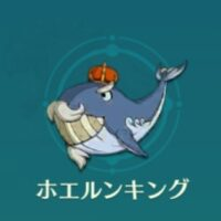 二ノ国クロスワールド(ニノクロ) ホエルンキング
