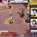 フィギュアストーリー(ギアスト)の最強パーティー編成攻略ガイド!