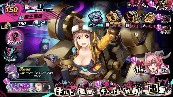 sin 七つの大罪 x-tasyメニュー画面