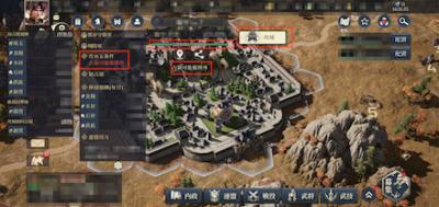 今三国志の攻城(城)
