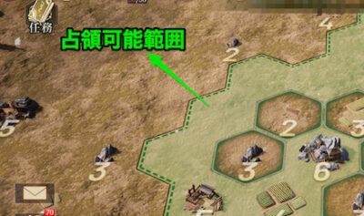 今三国志の攻城(マップ)