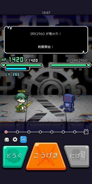 レベルゲーム dash!の武器工場