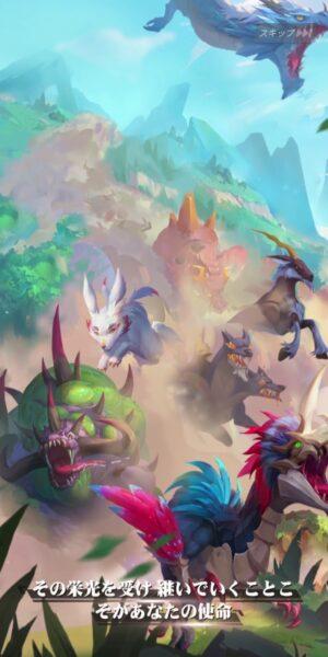ドラゴンハントレスのストーリー