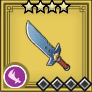 ダイの大冒険のパプニカのナイフ(太陽)