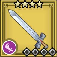 ダイの大冒険のアバンの剣